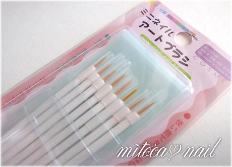 2009年11月02日 mitocaネイル 自爪ネイルの記録 (4235)