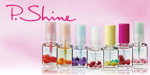 ピーシャイン / P.Shine - ジェルネイル、ネイル用品通販ショップ フェムネイル (19845)