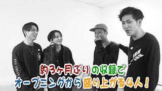 Da-iCE花村想太率いる納豆部から重大発表!感謝の初イベン◯が!?
