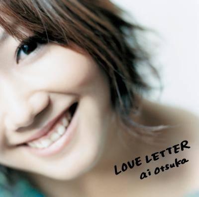 大塚 愛、デビュー14周年企画第5弾!「愛」という楽曲から見た、自分を犠牲にしても守りたいものとは?