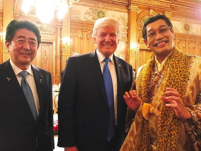 トランプ大統領だけじゃない!ピコ太郎が会ったスゴい人まとめ