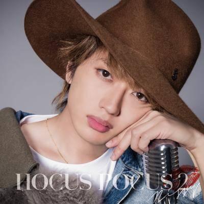 Nissy(西島隆弘)、12月24日発売 待望の2ndアルバム『HOCUS POCUS 2』のジャケット写真公開!