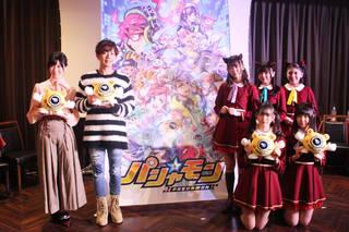 前島亜美、たくぽん、わーすたが新作ゲーム「パシャ★モン」のPR大使に決定!