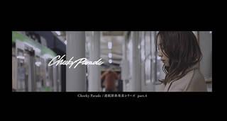Cheeky Parade(チキパ)が切ない大人のバラードに初挑戦!新曲「marigold」ティザー映像公開!