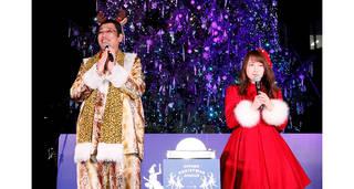 2017年の顔 ピコ太郎・川栄李奈がavexのクリスマス点灯式に参加!