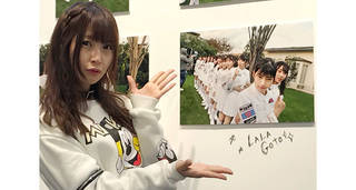 SKE48の高柳明音がファン待望の写真展を開催!AKB黄金世代の成人式を振り返り、2018年の抱負を語る!