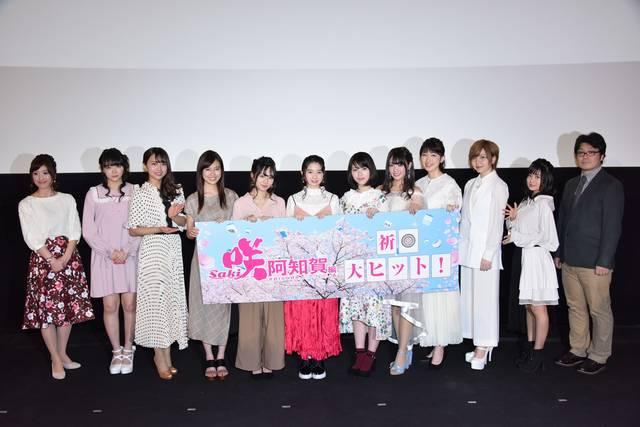 スパガ渡邉幸愛は初の映画初日舞台挨拶「忘れられない思い出になった」。日比美思「将来はア ーチェリー選手かも!?」