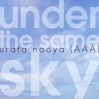 urata naoya (AAA) 話題の新曲「under the same sky」配信スタート!