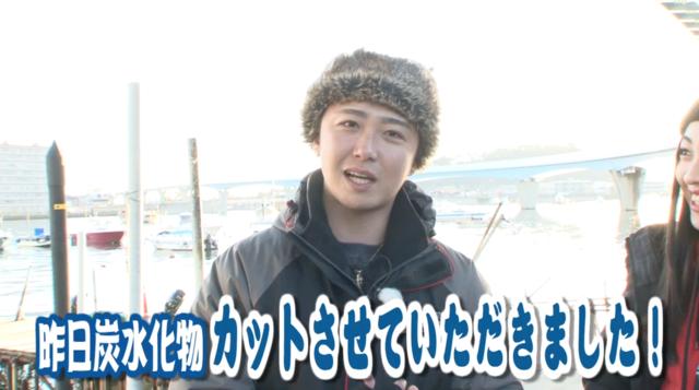 Da-iCE大野雄大の釣り部にKOO長推薦のあの男が登場!