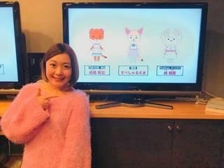めざましテレビ「紙兎ロペ」にChubbiness 嶋梨夏が声優として出演!