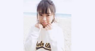 最上級の白パーカー女子!大原優乃 写真集がいよいよ発売へ!