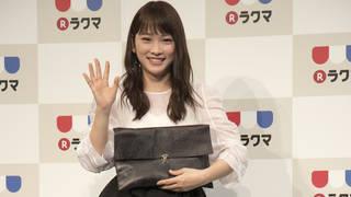 川栄李奈が無料に踊る!?新「ラクマ」新CM発表会に川栄登場!