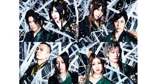 和楽器バンド、約1年1ヶ月振りとなる待望のオリジナルアルバムのタイトルは『オトノエ』。収録内容も解禁!!