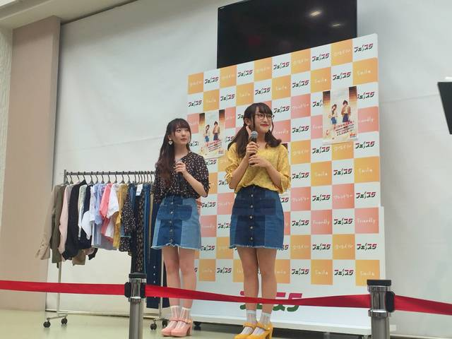 まこみな初プロデュース!新アパレルブランド「Am!ever」イベント大成功!