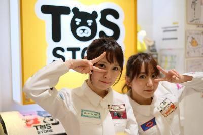 SKE48 大場美奈と高柳明音が赤坂TBSストアの1日店長に