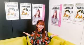 スパガ 渡邉幸愛が賞金500万獲得!? 全国麻雀選手権公式サポーター就任!