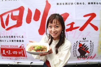 激辛女王・鈴木亜美 プロデュースの辛さ200倍の超激辛麻婆豆腐をお披露目!