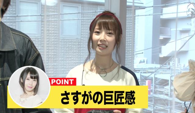 SKE48 高柳明音の『巨匠』ぶりがスゴい!元祖・巨匠との争いが勃発か?
