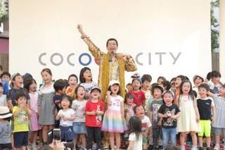 ピコ太郎凱旋。1年1ヶ月振りとなる日本での単独LIVE開催!