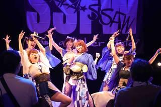 大阪☆春夏秋冬 新曲MV&ニューアルバムのトレーラー映像発表!カタヤブリな浪花のロックンガールの進撃が開始!