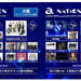 「a-nation 2018」大阪、東京公演の出演アーティスト22組発表!大阪はAAA、GENERATIONS from EXILE TRIBE、東京に東方神起、浜崎あゆみがヘッドライナーに決定!