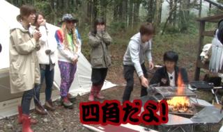 着火寸前!DJ KOO、hitomiから武子直輝が猛烈ダメ出しで大ピンチ!