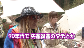 hitomiが、90年代のTRFに感じていた思いをDJ KOOに語る