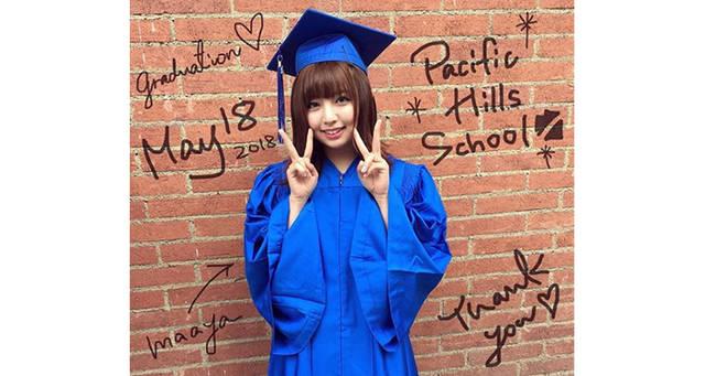 元GEMの武田舞彩が日本とアメリカ2つの高校を卒業したことをファンへ報告!祝福コメントが殺到し話題に!
