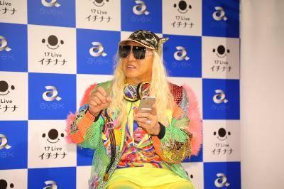 結成25周年 TRFリーダーDJ KOOさんが17ライバーデビュー! ぶっ飛んだ次世代スターを発掘する 「17 Live × avex オーディション」の開催!