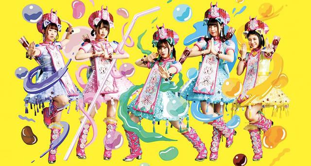 世界標準KAWAIIアイドル「わーすた」 WHITE JAM SHIROSE × Da-iCE 工藤大輝 提供新曲 MV解禁!