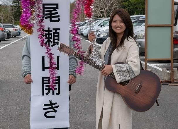 尾瀬の女神降臨?!オゼ・ミュージック・アンバサダーのMiyuuが尾瀬山開きイベントに出演