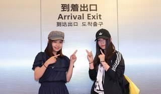 チキパ・鈴木真梨耶と元GEM・武田舞彩が、2年間に及ぶロサンゼルス留学を終了し、日本へ帰国