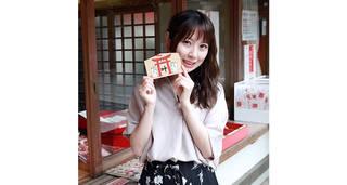 願いよ届け!と多くのファンが応援!高柳明音(SKE48)が世界選抜総選挙の飛躍を祈願