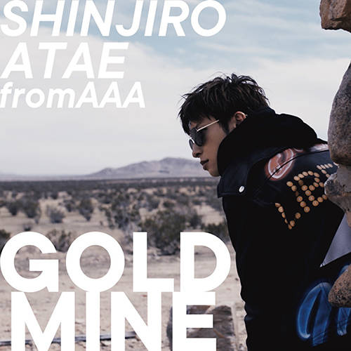 AAA與真司郎、11/26発売AL「THIS IS WHO I AM」から「GOLD MINE」のMV先行公開&先行配信決定!