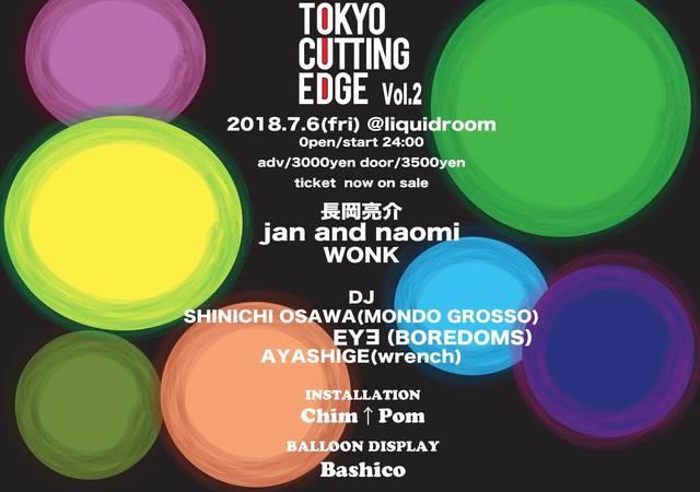 SHINICHI OSAWA (MONDO GROSSO) などが出演の「TOKYO CUTTING EDGE vol.02」アーティスト集団Chim↑Pomらによる演出を発表!