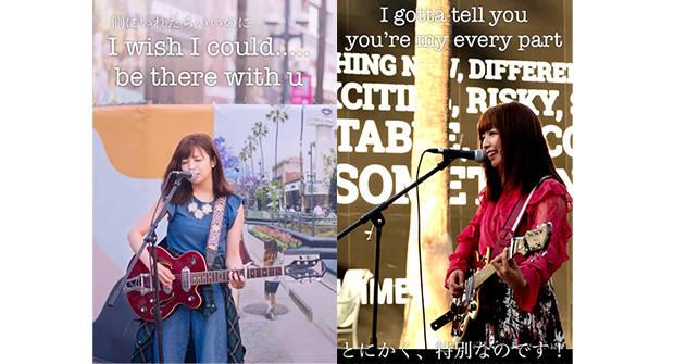 武田舞彩がインスタの新機能『IGTV』へMusic Video風リリックビデオを投稿!大きな反響に!