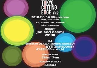 SHINICHI OSAWA (MONDO GROSSO)らが出演する「TOKYO CUTTING EDGE vol.02」タイムテーブルを発表!
