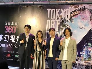 TOKYO ART CITY by NAKED in TAIPEI開幕!Do As Infinityが台湾ワンマンライブに先駆けNAKED初の海外進出イベントのセレモニーに登壇!