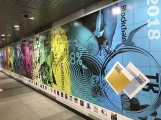 オリコンデイリー2位3位獲得小室哲哉作品集。渋谷に巨大壁面広告出現!