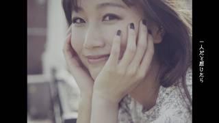 ミュージックビデオの先行配信がスタートした大塚 愛の新曲『ドラセナ』が、iTunesチャートで1位を獲得!