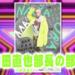AAA浦田直也が部長を務めるavexカレー部が2年ぶりの始動!