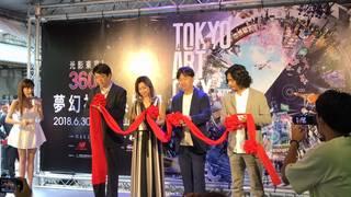 Do As Infinityが台湾ワンマンライブに先駆けNAKED初の海外進出イベントのセレモニーに登壇!