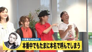ゆしんの本名をDa-iCE大野雄大が暴露!カレー部が、究極きのこカレー作りに挑戦!
