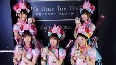 世界標準KAWAIIアイドル わーすた最新曲「タピオカミルクティー」 誕生にまつわる専門店「THE ALLEY」と念願のコラボが決定!!