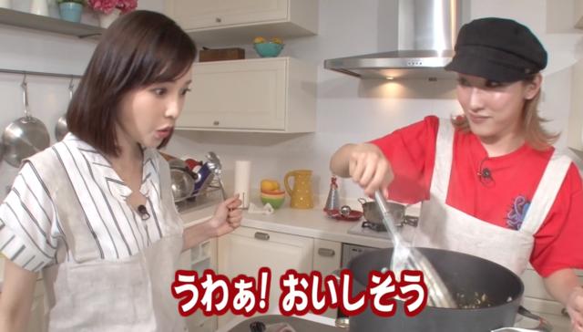 『avexカレー部』ガチンコ料理対決!究極のきのこカレー作りで勝負!
