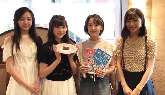 東京女子流が超有名スイーツ『ケンズカフェ東京』誌面モデルに任命!タウン誌「JG」に登場!