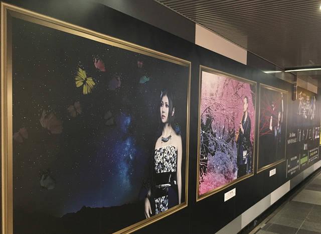 和楽器バンド、最新アルバム「オトノエ」ギャラリーが渋谷駅に出現!