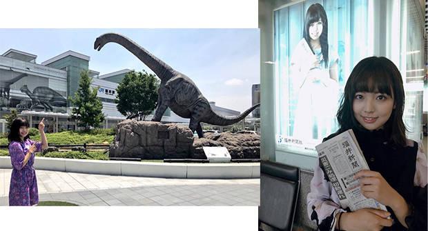 『ただいま福井 ただいま昔の私』元GEMの武田舞彩が地元・福井にある思い出の地で活動再開を宣言!
