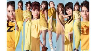 女性ダンス&ボーカルグループ市場に彗星のように現れた『ONE CHANCE』がメンバーを発表!YouTubeには新作動画も公開!