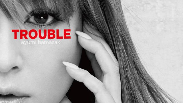 浜崎あゆみ、ニューアルバム『TROUBLE』を定額制音楽配信サービスにて先行配信!